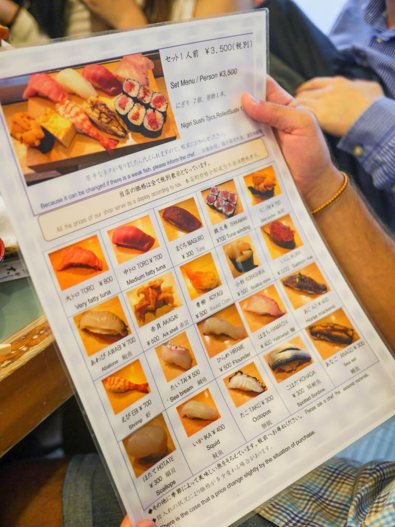 daiwa sushi chuo tokyo