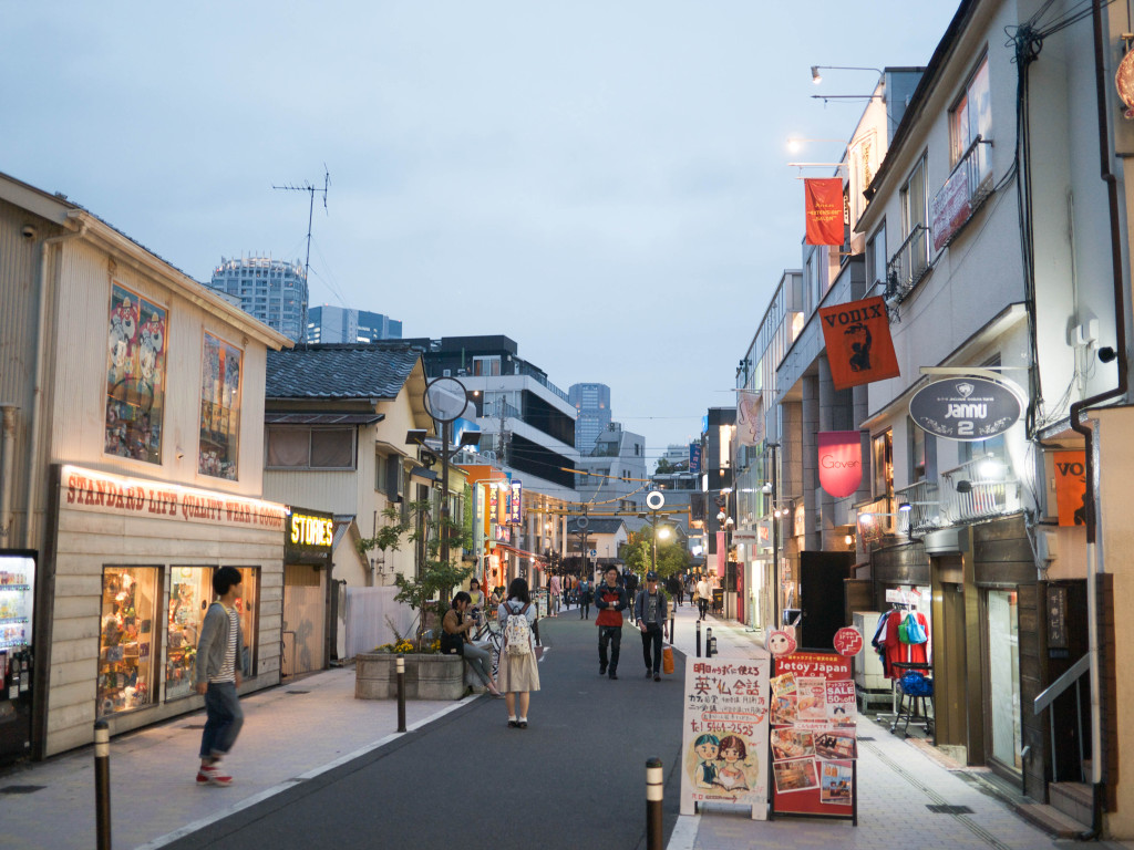 airbnb shibuya tokyo