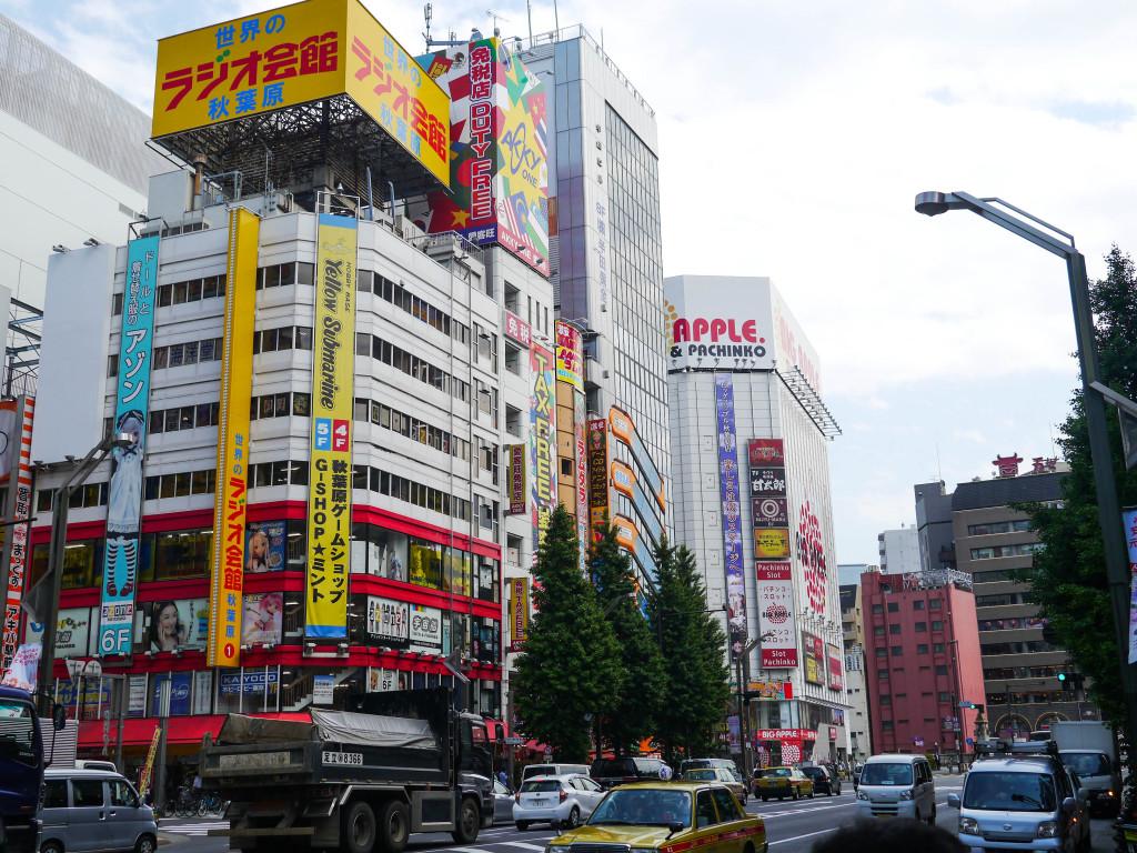 Akihabra Tokyo